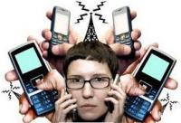 mobilradia.jpg